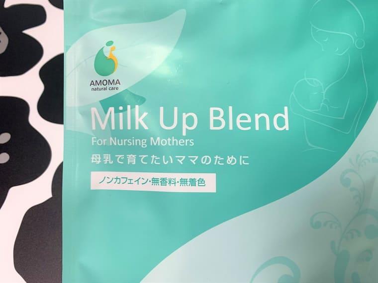 アモーマミルクアップブレンドのパッケージ