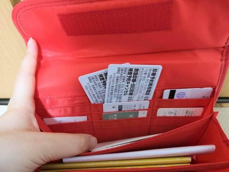 クーザの母子手帳ケースのカード収納技