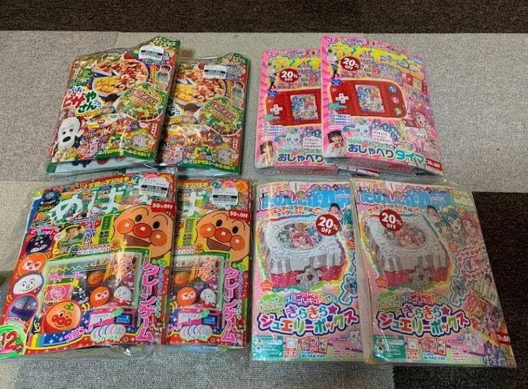 バックナンバーセールで購入した幼児雑誌